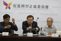 周刊爆促轉會淪選舉打手 副主委張天欽宣布請辭