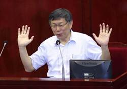 中共都敢處理毛澤東 柯P:民進黨要勇敢處理阿扁問題