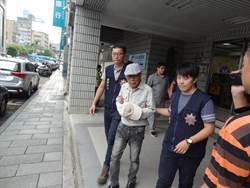 通缉犯亚运授旗同框蔡英文 滑轮溜冰协会理事长蒋炳正落网