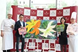 日月千禧酒店辦花卉畫展 同步獻出花博甜點搶攻商機