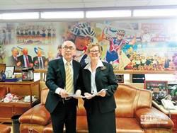 通緝犯滑輪溜冰協會理事長蔣炳正 押赴北監執行