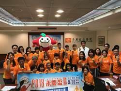 路跑》李智凱參加永慶盃路跑 呼籲全民一同跑出健康