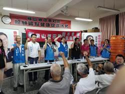 新竹》國民黨楊文科下鄉 說明橫山規畫