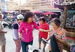 台南》再添一人登記參選 第五選區成3英雌爭鋒