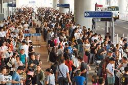 高速船、巴士接駁 5000旅客緊急撤離
