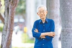 90歲高振鵬 樂當永遠綠葉