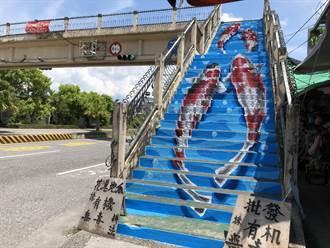 地方居民不要拆除老天橋!15年老天橋彩繪重生
