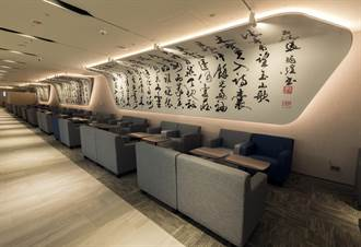 融入東方美學風格 華航桃機二航廈貴賓室9/7嶄新啟用