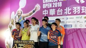 羽球》台北公開賽挑戰三連霸 周天成:一步一步來