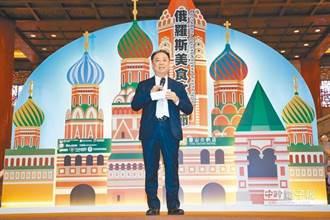 開放俄羅斯免簽 張學舜:對台灣觀光幫助很大