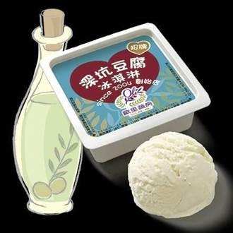 碳烤豆腐冰淇淋 淋橄欖油與海鹽吃法超夯