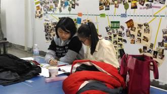 三重青少年基地 免費課輔、才藝班開學