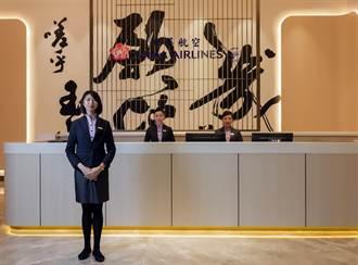華航桃機第二航廈貴賓室 7日嶄新啟用