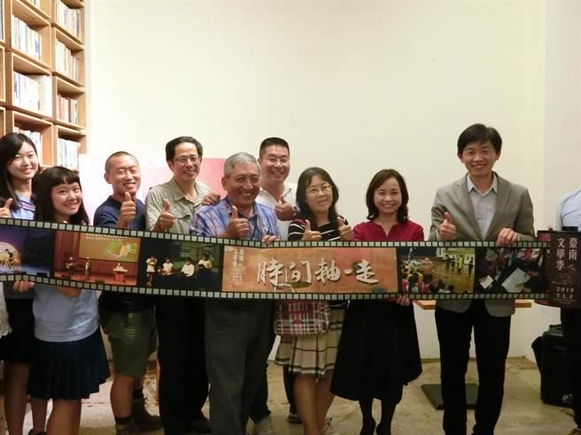 邁入第4個年頭的台南文學季,今年以「時間軸.走」為主題。(曹婷婷攝)