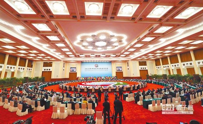 9月4日,中非合作論壇北京峰會圓桌會議在北京人民大會堂舉行。(中新社)