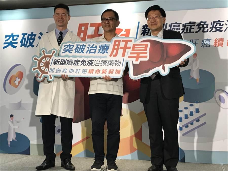 林口長庚醫院腫瘤科醫師侯明模(左)指出,新型免疫療法是肝癌晚期患者新契機。(鄭郁蓁攝)