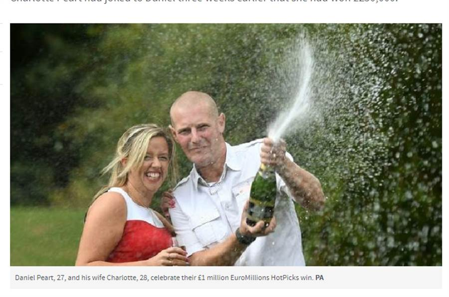 28歲夏洛特(Charlotte Peart)與27歲丈夫丹尼爾(Daniel Peart)(圖翻攝自/stv.tv)