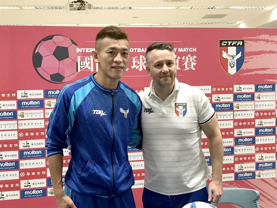 中華男足隊長陳柏良(左)與英籍教頭蓋瑞懷特過去合作愉快。(資料照/李弘斌攝)