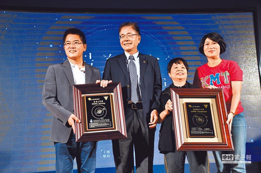 中央大學校長周景揚5日(左二)頒發小行星命名證書給黃健庭(左一)、陳樹菊(右二)。(莊哲權攝)