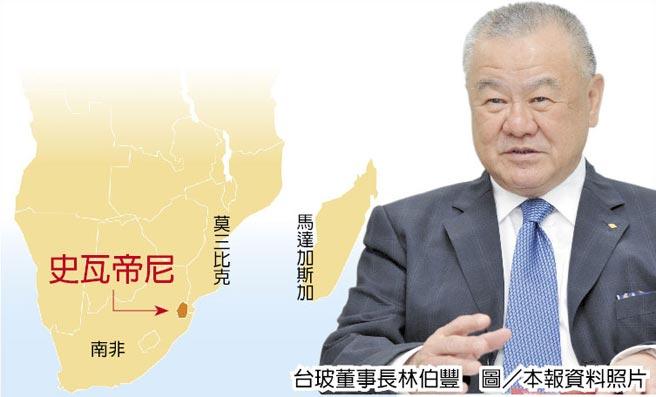 台玻董事長林伯豐 圖/本報資料照片