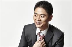 劉強東涉強姦?美律師「不會有任何指控」