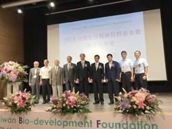 強化台生技研發能量 TBF講座今辦發表會