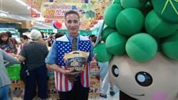 台灣楓康超市異業結盟 拉攏寶雅、燦坤等合作夥伴