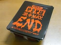 怪了?北海道地震後搶吃的 唯獨這一款沒人敢買