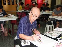 花蓮畫家黃玉英教畫 93歲書法家劉鳴岐也來學