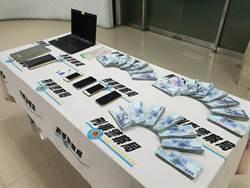 警破「北京賽車」賭博網站 單月賭資逾3.8億