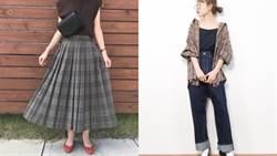 格紋也該換季!看日本女生如何利用格紋單品穿出獨特的早秋風格