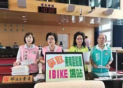 中市鼓勵自行車綠能運輸 iBike 600計畫展開