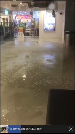台茂購物中心水管剝落 室內淹水