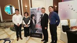 黃惠美從旅行觀察全球建築與書店  深獲台中建築人讚賞