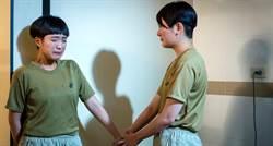 《女兵日記》爆虧損 TVBS發聲明澄清