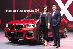 全新世代BMW X4 跨界創新跑旅