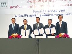 關貿網路與泰國GS1及CAT Telecom 簽跨國區塊鏈合作