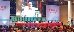 中時社論》接受九二共識 談判台灣地位