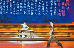 台北上海音樂家交流 共譜樂展