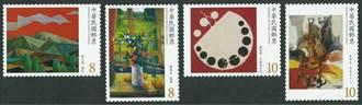郵局支持本土畫家 經典畫作成郵票