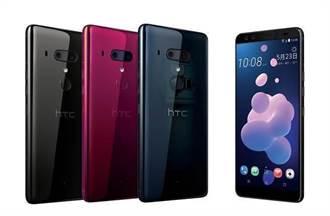 HTC賣手機是自殺?股價驚見3字頭 慘剩1碗魯肉飯