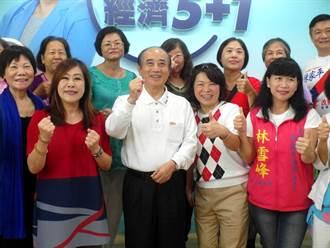 嘉義》市長選戰加溫 王金平陪黃敏惠拜廟、玩抖音