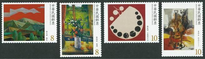 中華郵政公司為介紹台灣本土畫家藝術成就,9月12日將推出新的「台灣近代畫作郵票」系列。(中華郵政提供)