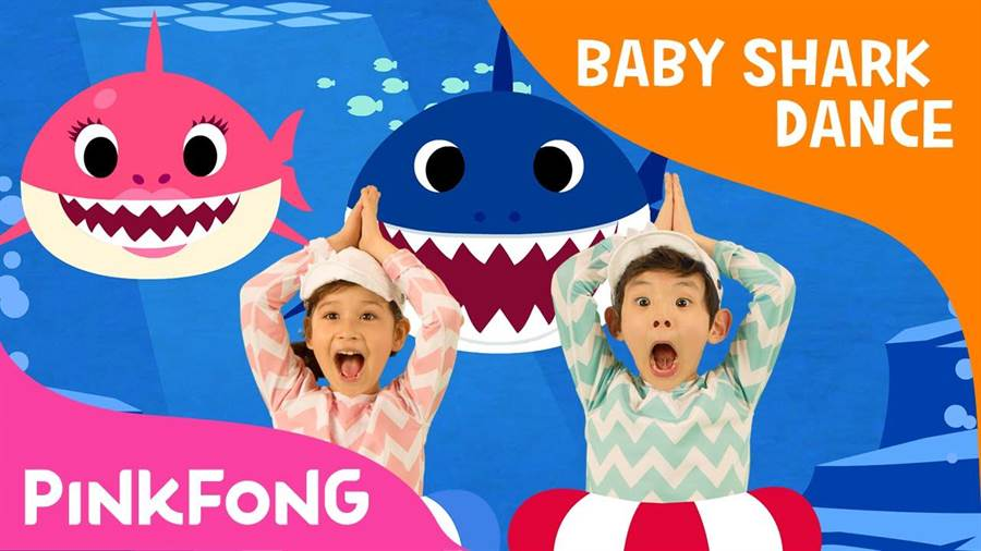 「洗腦」兒歌登上英國流行榜 這公司股價5天飆7成(圖片取自YouTube/Pinkfong! Kids' Songs & Stories)
