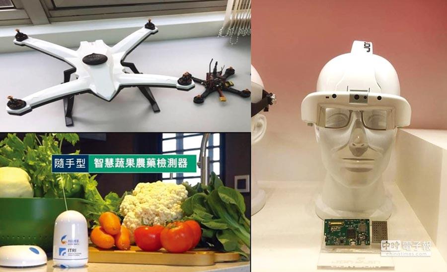 圖為IC60特展採用IC技術的創新應用,左上為翔探科技的無人競速機、左下為工研院的智慧蔬果農藥檢測器、右為佐臻公司的智慧眼鏡。圖/取自網路