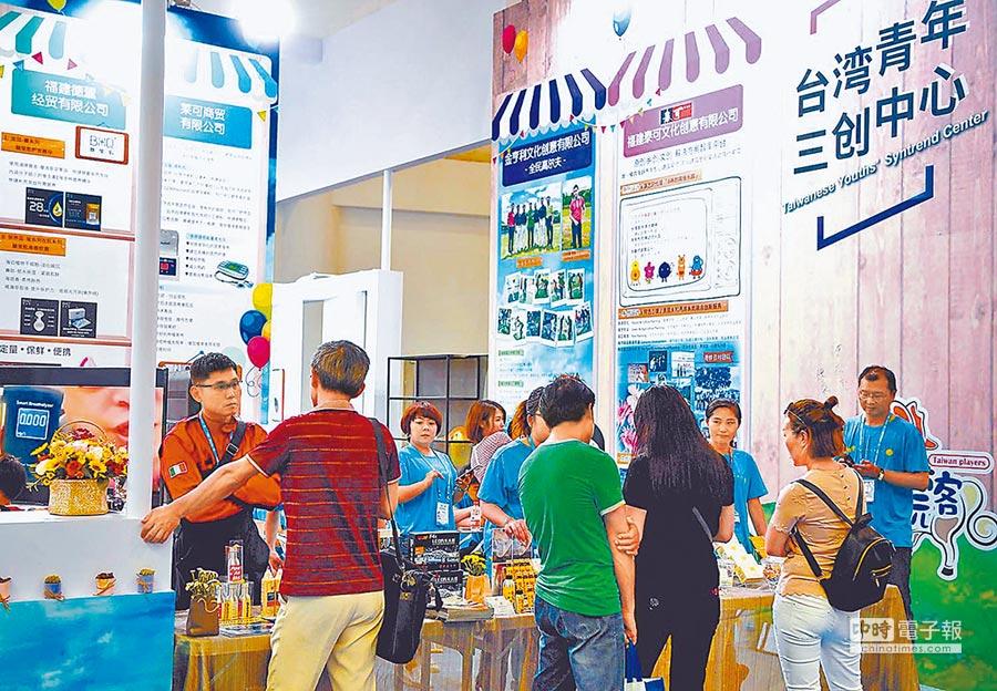 福州落实惠台31条,设立台湾青年三创中心。(中新社资料照片)