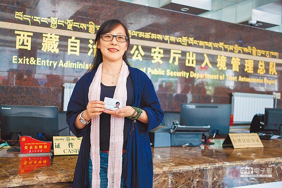 9月5日,拉薩市的台胞余女士展示自己剛領到的台灣居民居住證。(中新社)
