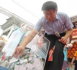 台北市長柯文哲出席 文山區健行暨運動社團運動表演活動