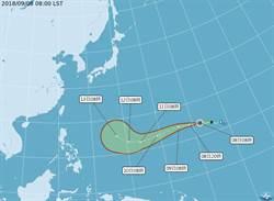 下周六來亂!吳德榮:山竹恐成今年威脅最大強颱