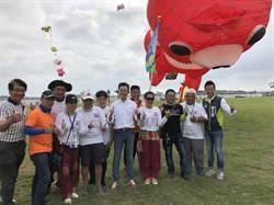 國際風箏節開場各國特色風箏來爭豔